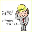 西田製作所 ポンチ 直径13 P18-P13 [A080115]