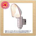 ムサシ 【在庫品】 RITEX センサーライト 忍者ライト SC-15 [E010701]