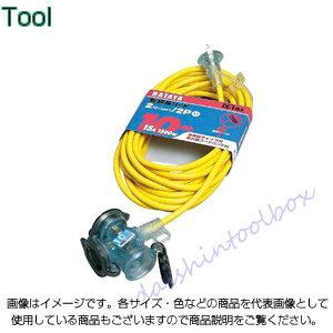ハタヤリミテッド 防雨型2P延長コード10m レモンイエロー FX-103-Y [A120401]