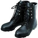 ショッピング安全靴 シモン 安全靴 長編上靴 AS23 26.5cm AS23-26.5 [A060420]