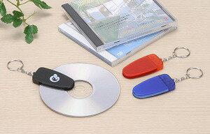 アーテック ArTec CD・DVDクリーナー #76155 [F070901]