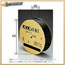 【15日限定☆楽天カード利用でP14倍】KVK シャワーホース黒50m ZKF170S-50 [A151104]