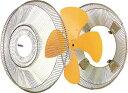 スイデン 工場扇(大型扇風機)60FN専用ハネ 60FN-F [A220116]