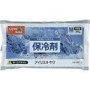 アイリスオーヤマ IRIS 保冷剤ソフト CKF-300 [G010302]