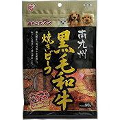 アイリスオーヤマ IRIS 南九州黒毛和牛焼きビーフ GTJ-90B [C011004]