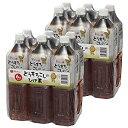 ショッピングとうもろこし アイリスオーヤマ IRIS とうもろこしのひげ茶1500ml 6本セット CT-6C [D020115]