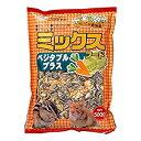 アイリスオーヤマ IRIS ベジタブルプラスミックス C021301