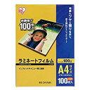 アイリスオーヤマ IRIS ラミネートフィルム 100ミクロン(A4サイズ) LZ-A4100 [F010220]