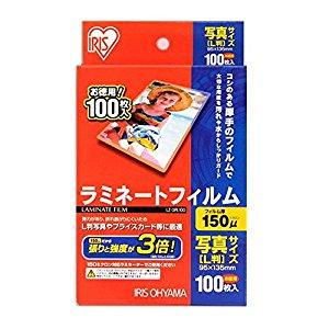 【◆◇マラソン!ポイント5倍!◇◆】アイリスオーヤマ IRIS ラミネートフィルム 150ミクロン(写真L判サイズ) LZ-5PL100 [F010209]