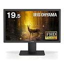 アイリスオーヤマ IRIS 液晶ディスプレイ 19.5インチ ブラック ILD-A19HD-B [F040219]