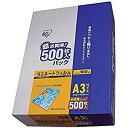 アイリスオーヤマ IRIS ラミネートフィルム100ミクロン(A3サイズ) LZ-A3500 [F010221]
