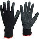 ミドリ安全 ミドリ安全 作業用手袋ゴム引き Sサイズ MHG100-S [A060301]