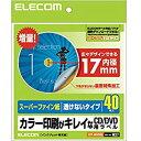 エレコム CD/DVDラベルスーパーファイン40枚入り内径17mm EDT-UDVD2S [F020310]
