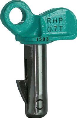 日本クランプ 穴つり専用クランプ RHP-700 [A020124]