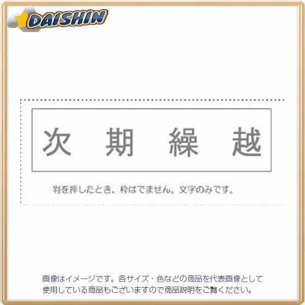 【◆◇エントリーで最大ポイント5倍!◇◆】サンビ...の商品画像