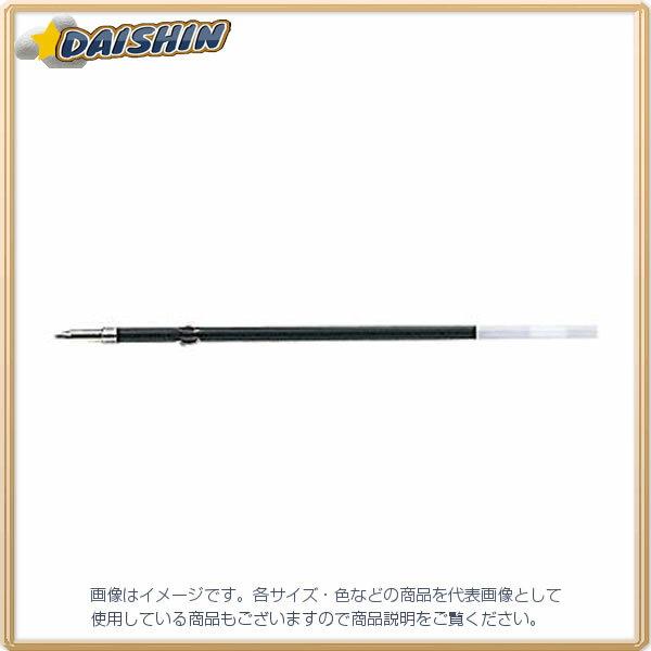 シヤチハタ ネームペンQ 替芯 [71550] NP-RF [F020301]