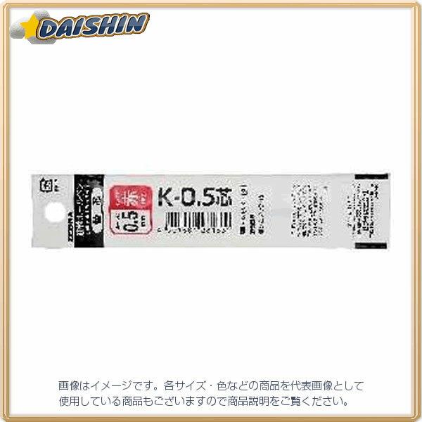 ゼブラ K-0.5替芯 青 [22765] BRS-6A-K-BL [F020310]