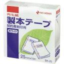 ニチバン 製本テープ(契印用 ホワイト) [853281] BK-25-35 ケイインヨウ ホワイト [F020314]
