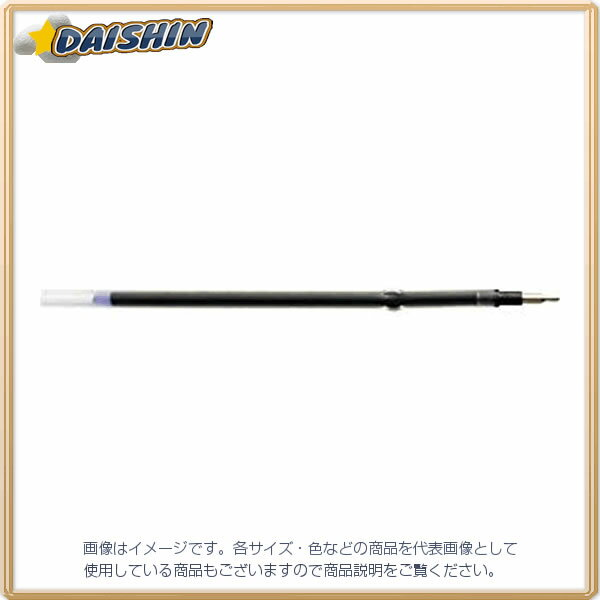 BICジャパン スーパーEZノック替芯 0.7黒 1P [00026714] R-SEZRT07BLK1P [F020310]