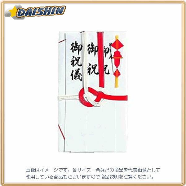 マルアイ 祝金封 赤白7本斜折 短冊入り [20443] キ-103T [F020402]