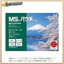 明光商会 MSパウチフィルム B4判 [1008] MP10-267375 [F010215]