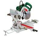 日立工機 卓上スライド丸のこ C10FSH(N) (のこ刃別売 レーザーマーカー付) 電動工具