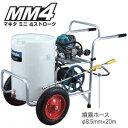 マキタ電動工具 走行式エンジン噴霧機 EUS500