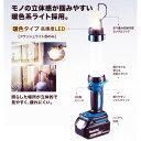 マキタ 充電式LEDワークライト ML806Y (暖色タイプ)本体のみ