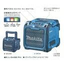 マキタ 充電式スピーカ MR200 (青)(10.8V・14.4V・18V・100V用)Bluetooth対応 充電器・バッテリ別売