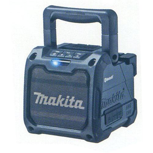 マキタ 充電式スピーカ MR200B (黒)(10.8V・14.4V・18V・100V用)Bluetooth対応 充電器・バッテリ別売
