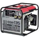 新ダイワ(やまびこ) ガソリンエンジン溶接機EGW135[溶接機][代引不可]