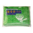 海苔屋が作った『海苔茶漬け三つ葉入り』5食入【駅伝_東京】