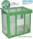 自立ゴミ枠 折りたたみ式 緑 650L