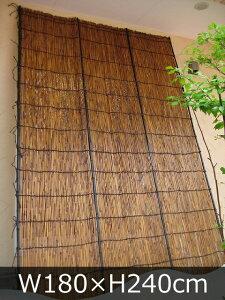 炭火よしず(たてず・たてすだれ)高さ240×巾180cm(8×6尺)