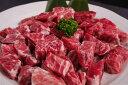 ショッピングホットプレート 牛柔らかひと口サイコロ焼肉500g【250g×2】バラ カイノミ 美味しい 焼肉 ホットプレート で 簡単 調理 サイコロステーキ 串焼き お子様 運動会 お弁当 おかず