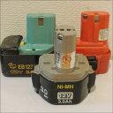 【お預かりして再生】リョービ 12V B-1203M1 電動工具リサイクルバッテリーセル交換(6ケ月保証付)