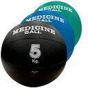 メディシンボール4kgブルー