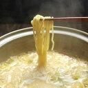 ちゃんぽん麺1玉 150g(もつ鍋追加用)