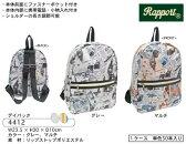 期間限定 リュック・デイパック レディース バッグ ミニ 婦人用 バックパック 鞄 旅行 アウトドア ※fu