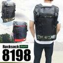 リュック デイパック メンズ バッグ ビッグリュック リュックサック デイバッグ バックパック 鞄 旅行 アウトドア