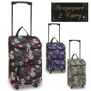 キャリーケース バッグ 折りたたみ収納 薔薇柄 キャリーバッグ トラベルバッグ 出張カバン 旅行用かばん 旅行かばん 旅行用品
