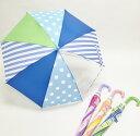 期間限定 傘 キッズ 雨具 子供傘 Mikuni Kids Umbrella グラスファイバー クリアビニール窓付き 45cm スライド式傘 子供服 洋品 ※fu