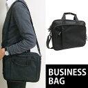 流行包, 飾品, 名牌配件 - ブリーフケース メンズ バッグ コンパクト ビジネスバッグ 鞄