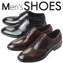 ビジネスシューズ メンズ ブーツ・シューズ レザーシューズ レースアップシューズ 本革靴 外羽根 プレーントゥ 靴 紳士靴 スーツ ビジネス 紳士 フォーマル 冠婚葬祭 就活 就職活動 リクルート