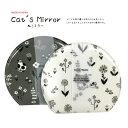期間限定 鏡 インテリア・寝具・収納 猫 ラウンドミラー L 猫遊ぶ 日本製 国産品 ミラー ※fu