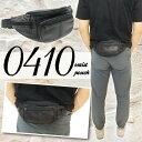 臀包, 腰包 - ヒップバッグ ウエストバッグ メンズ バッグ 革 ウエストポーチ 鞄 ※fu