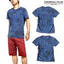 Tシャツ メンズ トップス オーバーダイ加工 絶妙なビンテージ感 ボタニカル プリント メンズファッション 半袖