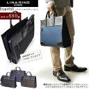 ブリーフケース メンズ バッグ リナジーノ タイプDJ 角型 ビジネスバッグ 鞄
