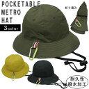 ハット メンズ 小物 帽子 レディース HAT メトロハット マウンテンハット 撥水 キーズ Keys 男性用