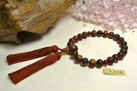 男性用数珠素挽縞栴檀22玉赤メノウ2天正絹頭付房
